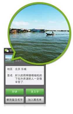 微信S60V5版免费下载-weixin.home616.com