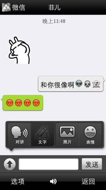 塞班3微信 3.1 下载-weixin.home616.com