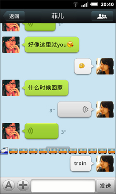 微信2012 Android-weixin.home616.com