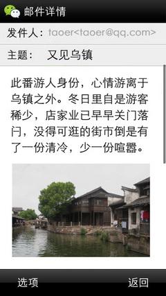 2012微信 S60V5 塞班3-weixin.home616.com