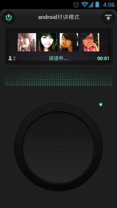 微信2013 Android最新版下载