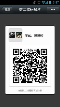 微信下载手机最新版