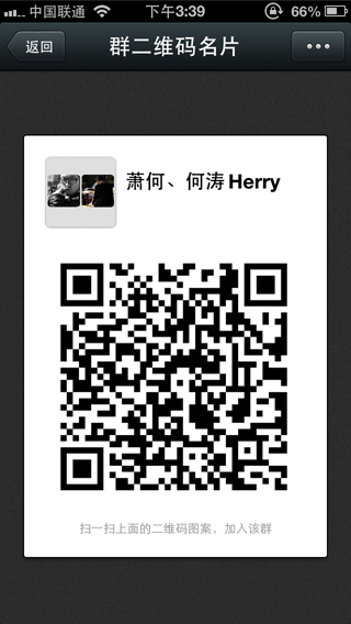 2013微信iPhone平台版下载