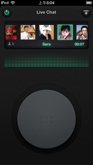 微信 4.5 for iPhone