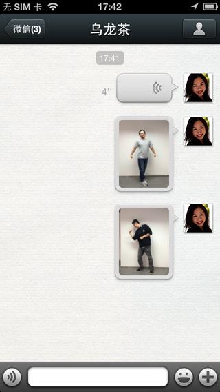 2013微信4.5 for iPhone下载
