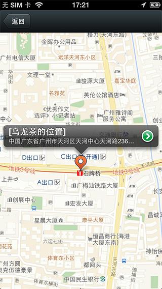 微信下载手机iPhone