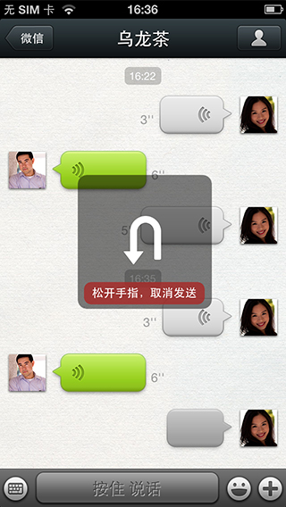 微信下载-weixin.home616.com