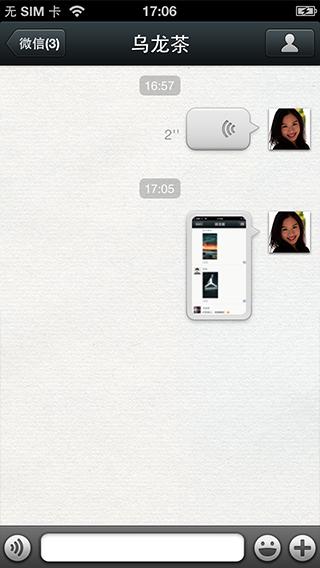 iPhone微信2013下载手机版