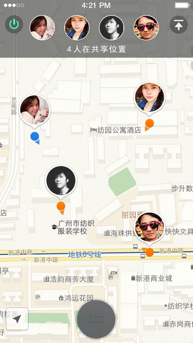 微信iphone 2014正式版下载