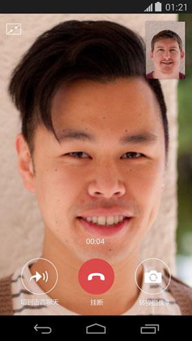微信 6.0.2安卓正式版下载